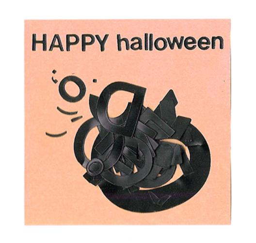 Halloween greeting card, by Austina Kang, 2012