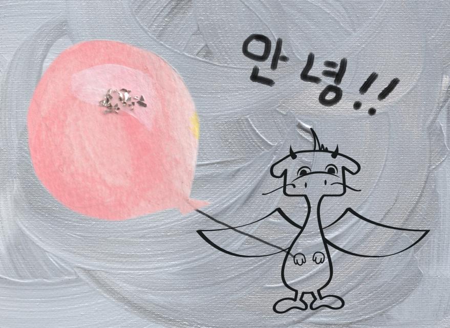 April in Balloon Land character, Dragon boy. Illustrated by Austina Kang